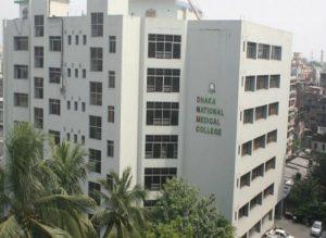 Dhaka National