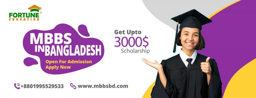 MBBS FEES STRUCTURE IN BANGLADESH