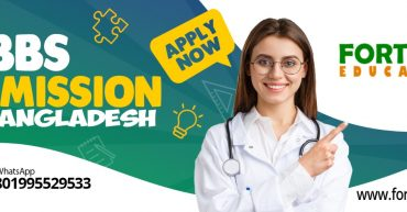 Mbbs -Admission- In- Bangladesh