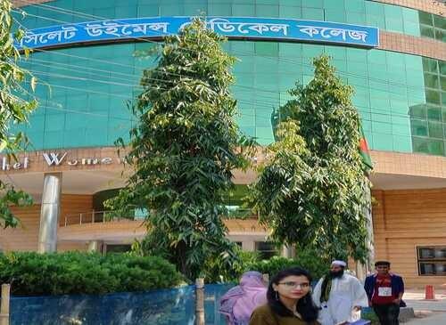 Sylhet Womens Medical College